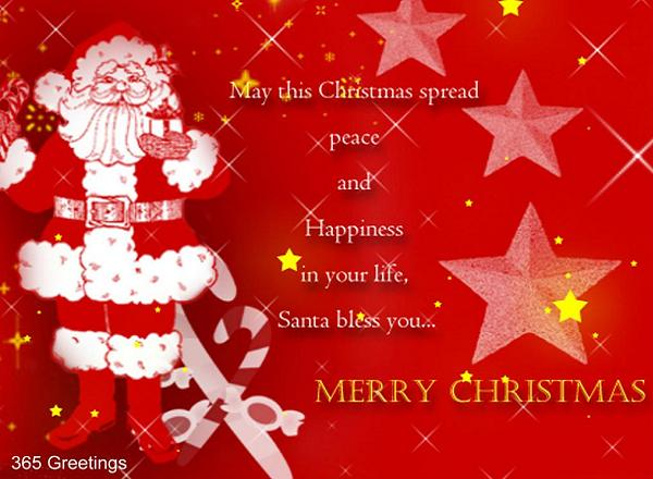 Christmas-Messages-for-Husband