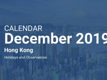 December 2019 Calendar – Hong Kong